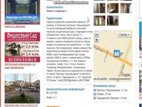 Недвижимость СПб - агентство недвижимости