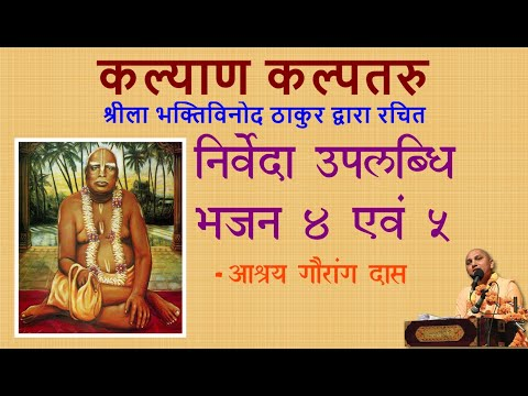 Video - Hare Krishna! Watch HG Ashraya Gauranga Das *LIVE* on YouTube now by clicking on the following link : https://youtu.be/q_JtZMY6yHU