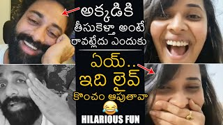 Navdeep HILARIOUS Fun On Anchor Anasuya Bharadwaj | NewsBuzz