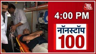 Satyendra Jain के बाद अब Dy CM Manish Sisodia की बिगड़ी सेहत, LNJP में कराये गए भरतु | नॉनस्टॉप 100