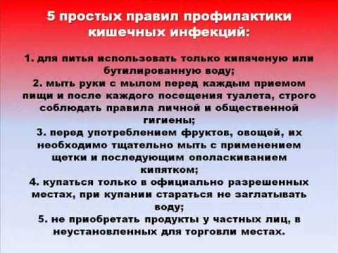 """ПАМЯТКА  """"ЭНТЕРОВИРУС"""""""