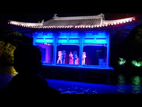 Four Lakes Cruise in Guilin China April 12, 2015