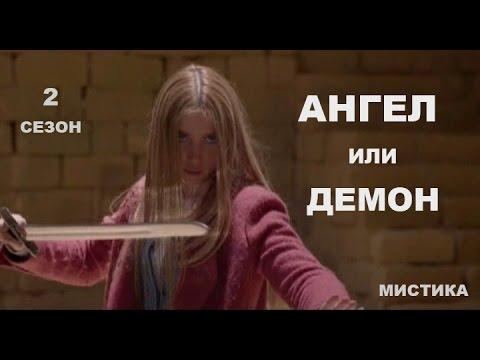 Менталист сезон 1,2,3,4,5,6,7 (2010) смотреть онлайн или
