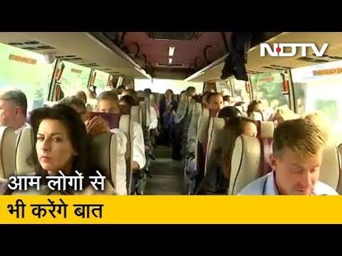 Kashmir के दौरे पर जा रहे हैं यूरोपीय सांसद