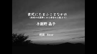 ゆっくり生きるより 朗読 haru.