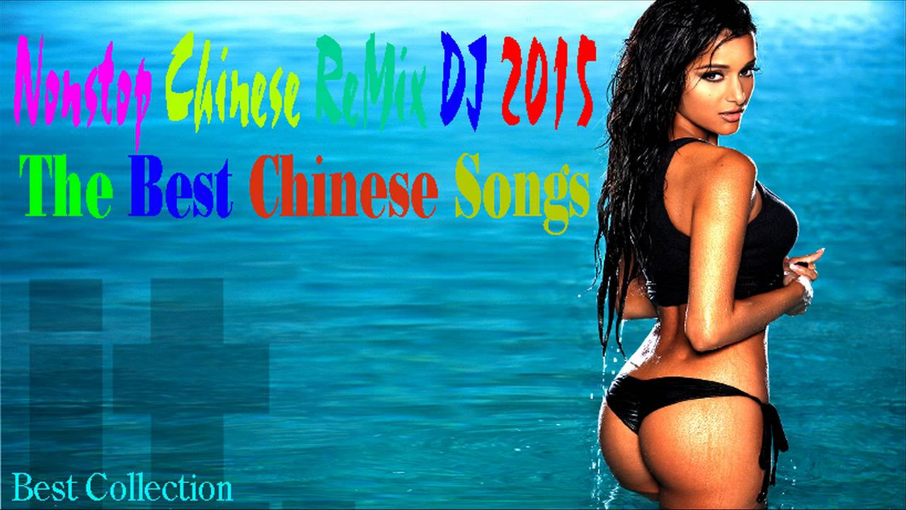 Nonstop Chinese ReMix DJ 2015 [Best Collection]