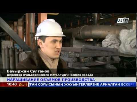Единственный в западном регионе завод по выпуску металлопроката набирает обороты