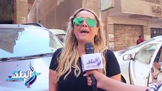 شاهد.. رد فعل المواطنين على مقترح نائب مجلس الشعب بتخفيض سن الزواج لـ16 عاما.. فيديو