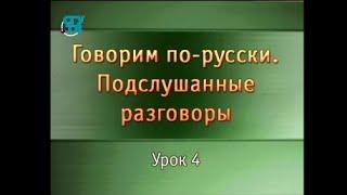 Русский язык. Урок 4. Произношение согласных звуков. Классификация согласных. Часть 2