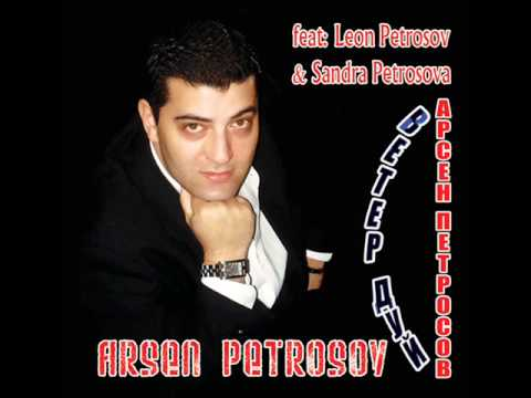 Arsen Petrosov-Ay,Ay,Ay!-CD-2010