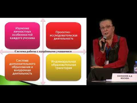 Механизмы построения индивидуальной образовательной траектории обучающихся в условиях многопрофильно
