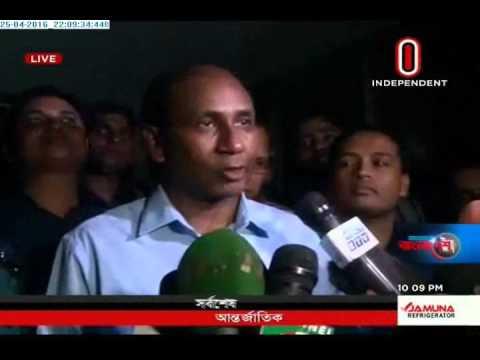 Ajker Bangladesh, 25 April 2016