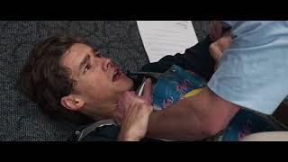 Офисный беспредел - Trailer