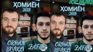 ХОМИЁН 2018 ЙИГИТ_ ORHAN BIYIKLI