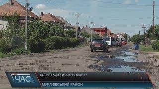 Жөндеу траси Мукачево-Чоп раптово припинився