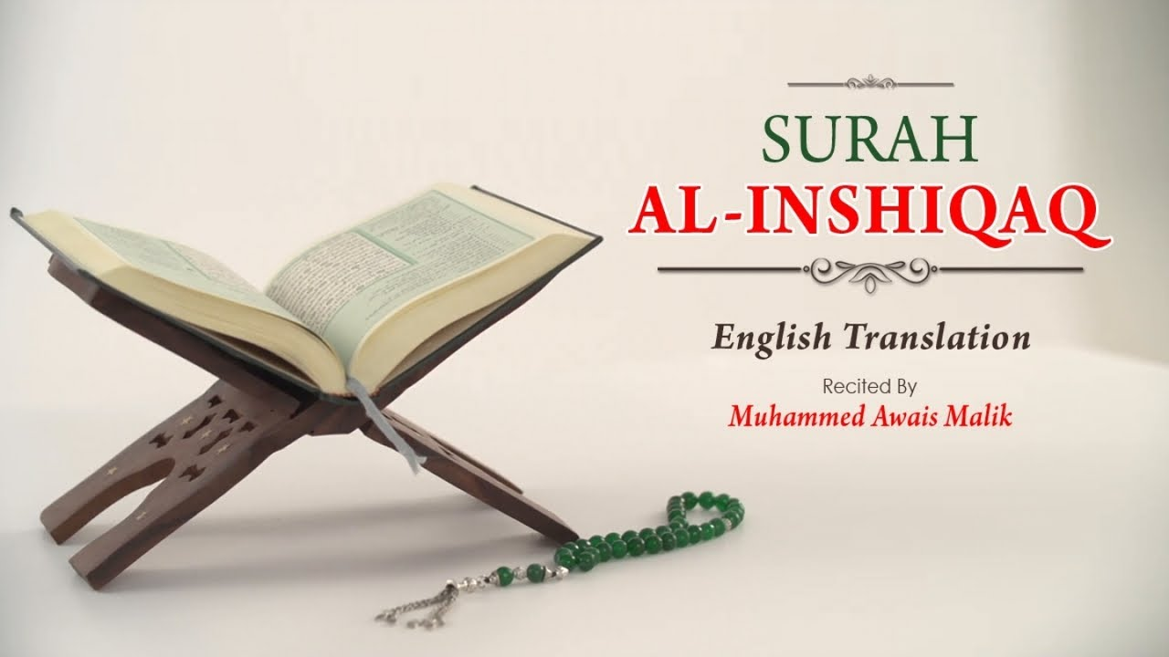 English Translation Of Holy Quran - 84. Al-Inshiqaq (the Splitting Asunder) - Muhammad Awais Malik