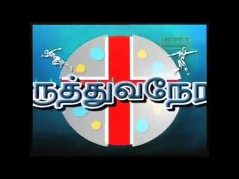 Adult Oral Care |  V Bose Dental Care Clinic | Dr Vinod Bose | Best Dentist in Madurai | Makkal TV