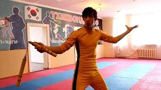 Разборка в стиле Брюс Ли ( Rumble in the style of Bruce Lee )