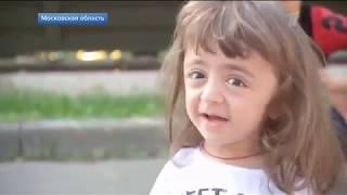 Девочка Айнур нашла своих родителей