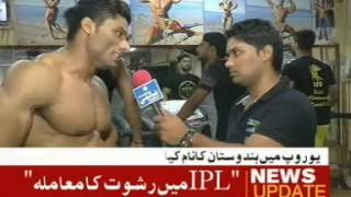 Bodybuilder Wasim Khan on Aalami Samay by Reporter Shakir Shaifi