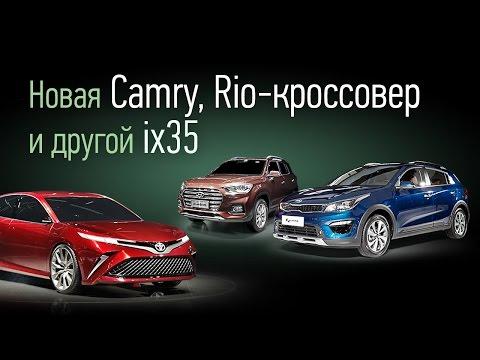 Тойота камри распродажа автомобилей 2015 года