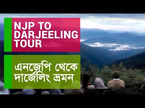 NJP to Darjeeling Tour Documentary (7 Beautiful Places) | Darjeeling Tourism दार्जिलिंग पर्यटन