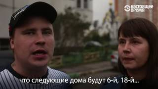 Теракты в Москве: 17 лет спустя