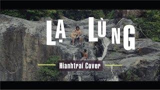 LẠ LÙNG - VŨ || #Hianhtrai Cover || Thác Tình Yêu - Cam Lâm, Khánh Hòa