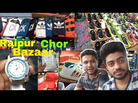Chor Bazaar | Raipur | chhattisgarh | Everything in cheap prices | Vlog