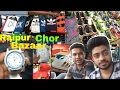 Chor Bazaar | Sunday Market | Raipur | chhattisgarh | Everything in cheap prices | Vlog