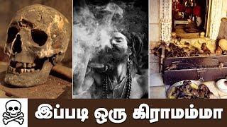 Amazing villages in India | IBC Tamil | Beautiful Villages