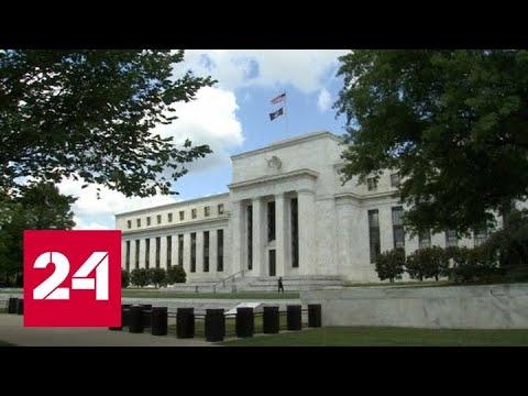 События недели. ФРС и ЕЦБ готовят новый удар по пандемии, а ОПЕК+ вступит в открытую схватку