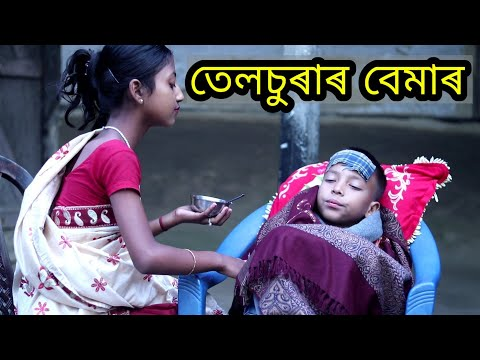 Telsura Comedy Video Song