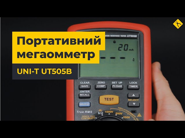 Мегаомметр UNI-T UT505B