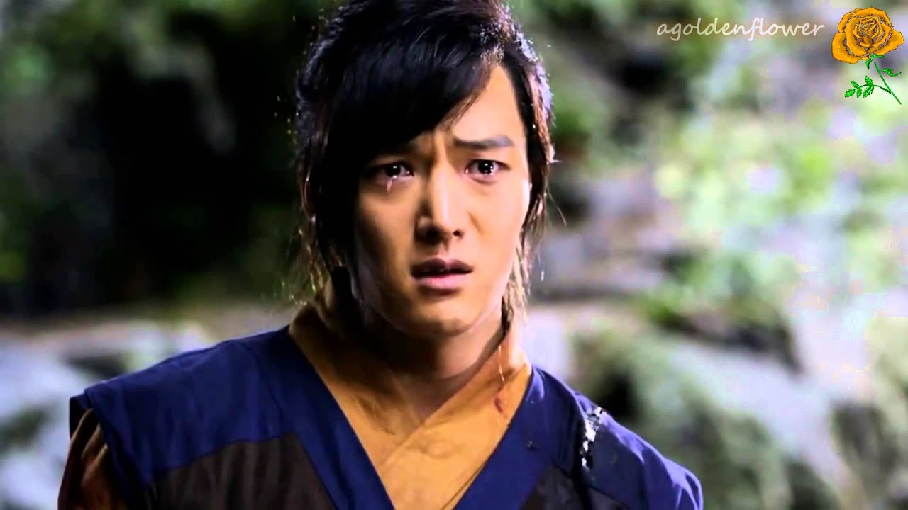 Download Gu Family Book: We Can Never Be Together