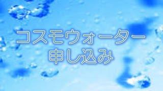 ご注文はこちらからどうぞ → http://fanblogs.jp/bestwatershop/ 瞑想に...