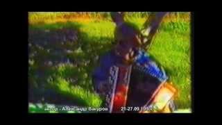 Приднестровье. 21-27.09.1993г.