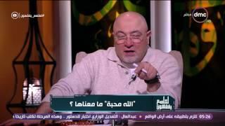 فيديو.. خالد الجندى: