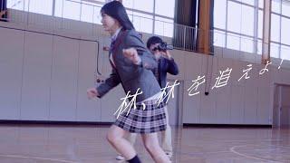 乃木坂46 林瑠奈『林、林をおえよ!』