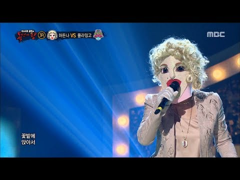 [King of masked singer] 복면가왕 - 'Madonna' 3round - In the flower field 20170813