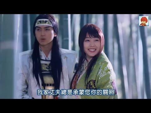 中文字幕版 精選日本廣告