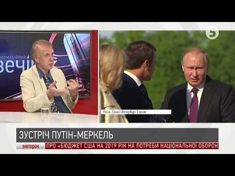 Володимир Огризко: зустріч