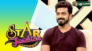 Actor Vikranth in Star Junction | 01/08/2015 | Puthuyugam Tv