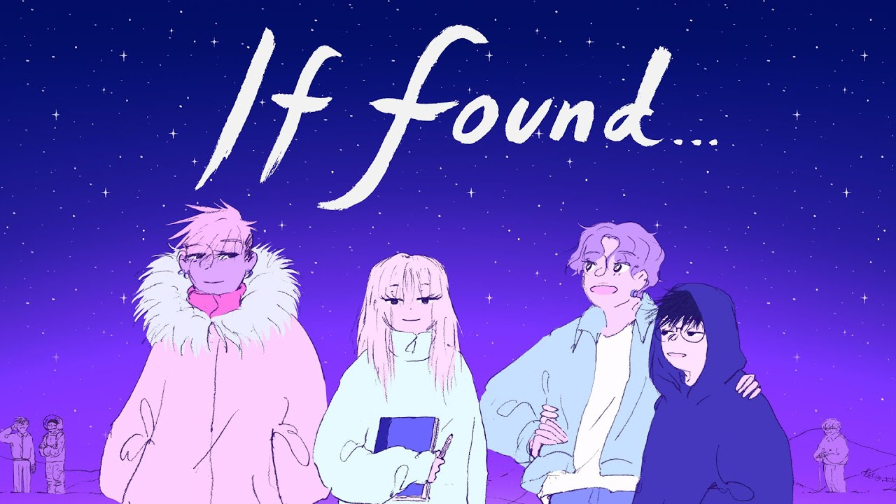 IF FOUND...   Release Date Trailer