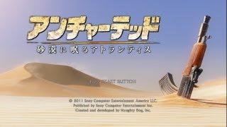 アンチャーテッド 砂漠に眠るアトランティス / Uncharted3 ストーリーのみ thumbnail