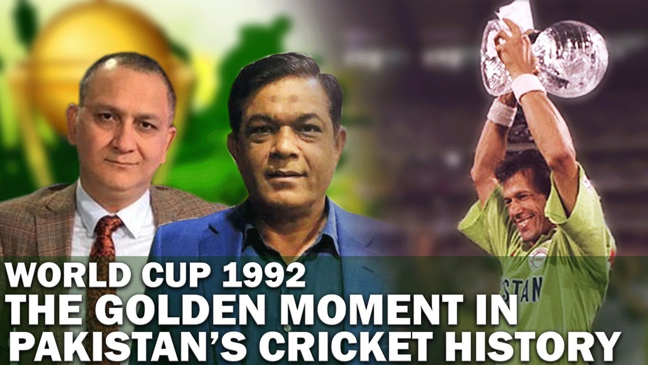 World Cup 1992 | The golden moment in Pakistan's cricket history