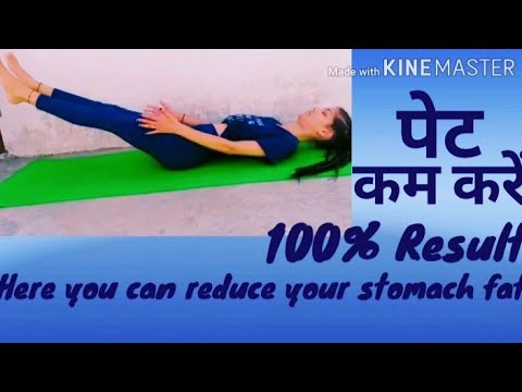 how to reduce stomach fat om yoga fitness  youtube