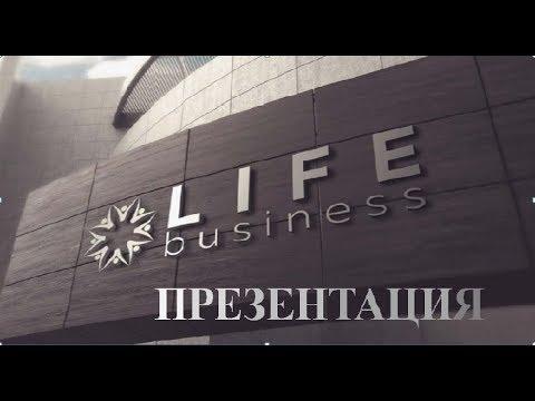 LIFE CLUB презентация