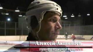 Хоккей в Усть-Катаве
