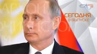 """Ликвидация """"Ходжи Халима"""". Новости Центральной Азии от 16.09.2015. Ликвидация Генерала Назарзода"""